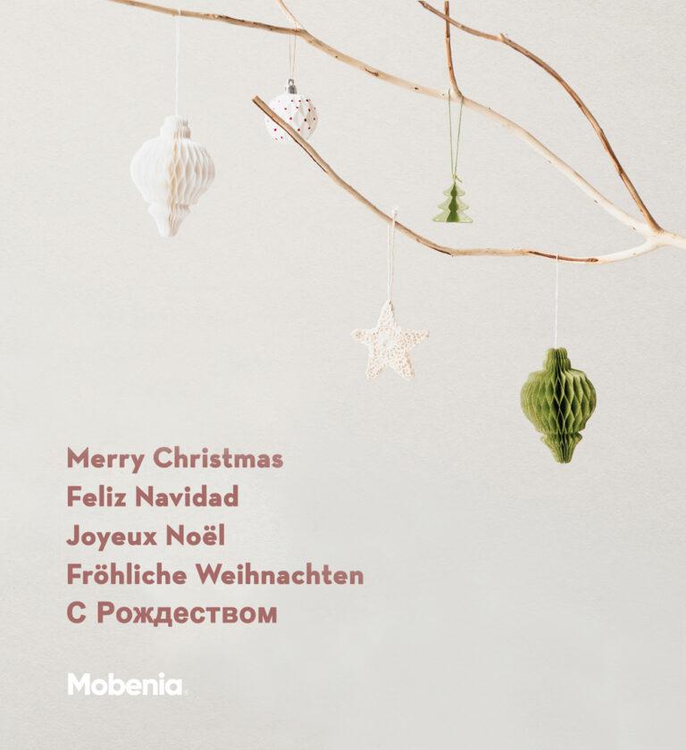 Joyeux Noël et Bonne Année 2021!